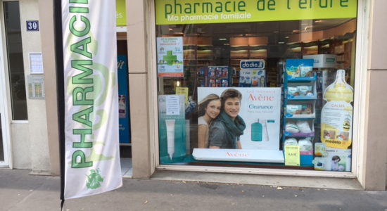 Pharmacie de l'Erdre