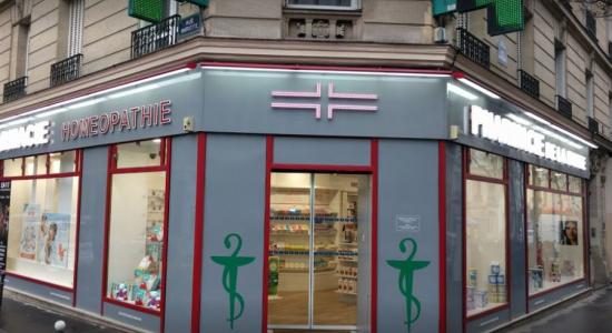 Pharmacie de la Mairie du 17ème